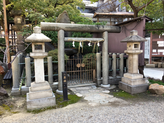 難波八坂神社
