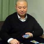 心斎橋の占い師「現 道晶」