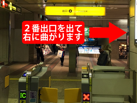 心斎橋からの道順01
