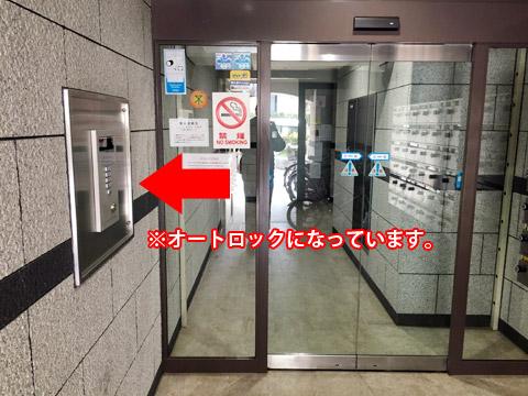 中に入るとオートロックでドアが閉まっています。