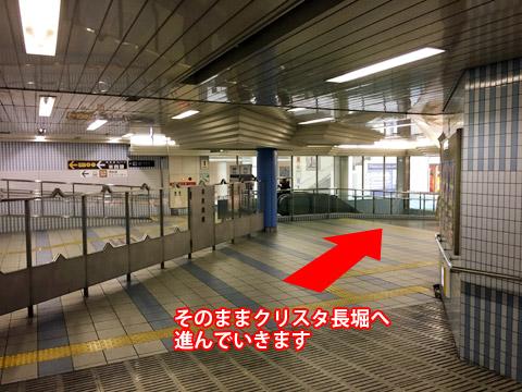 長堀橋駅からお越しの場合 このページでは、各ポイントを写真入りで詳細に説明している為、長くなっていますが、実際には駅から徒歩3~4分でお越しいただけます。 当方までの地図はページ下部のグーグルマップをご覧ください。  長堀橋駅/大阪市営地下鉄 堺筋線および長堀鶴見緑地線 「長堀橋駅」で下車後、2-A 出口へ。 改札を出たら左側を向きます。 地下街「クリスタ長堀」へ続く2-A出口があります。 そのままクリスタ長堀へ進みます。