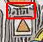 神聖四文字(テトラグラマトン)