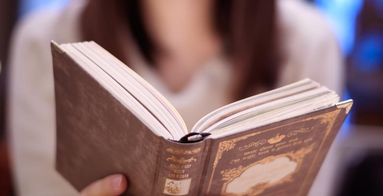 タロットのおすすめの本
