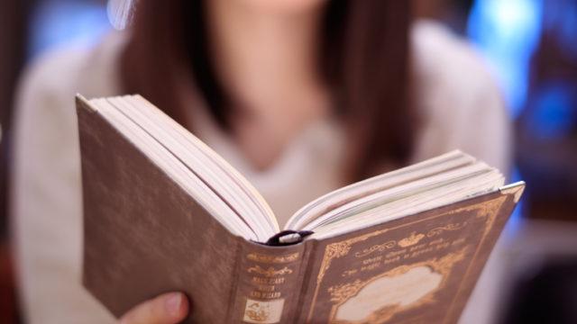 現役の占い師が教えるタロット占いを独学で覚える為のおすすめの本(レビュー付き)
