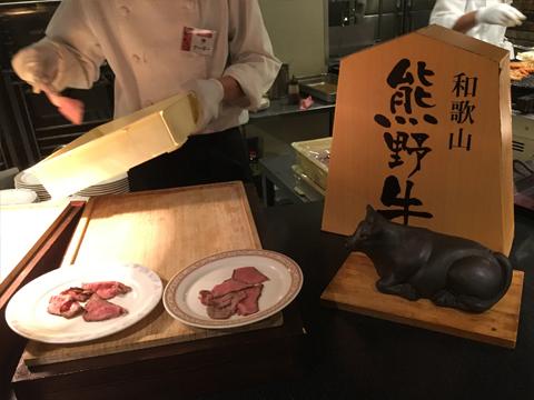 熊野牛ローストビーフ