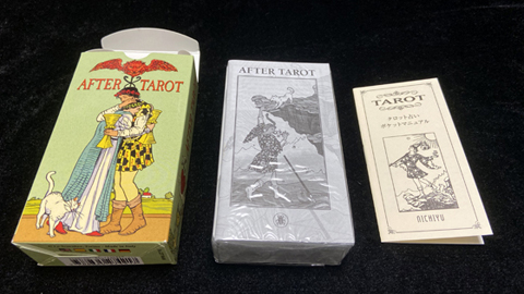 AFTER TAROT/アフター・タロット