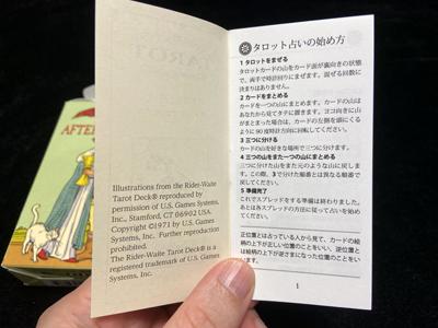 日本語解説書