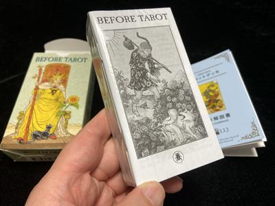 BEFORE TAROT/ビフォー・タロット